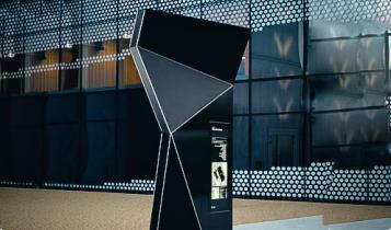Рекламная стела