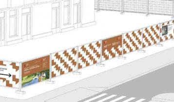 Закрывающий баннер  для строительных площадок и площадок по благоустройству территории