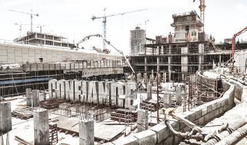 Услуги для строительных организаций