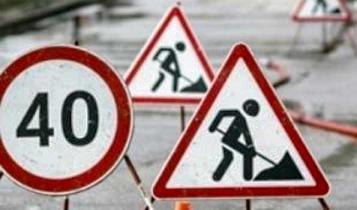 Временные (ремонтные) дорожные знаки