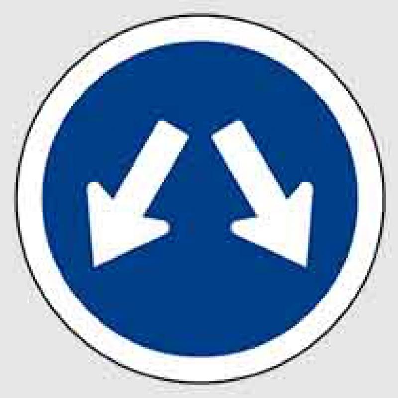 Объезд препятствия справа или слева