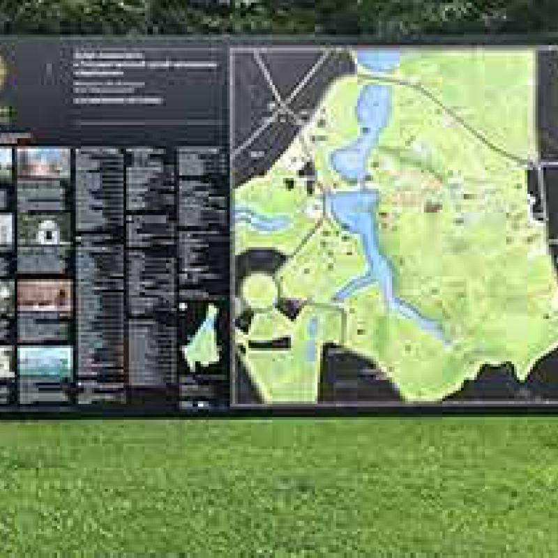 Реклама и информация в парке